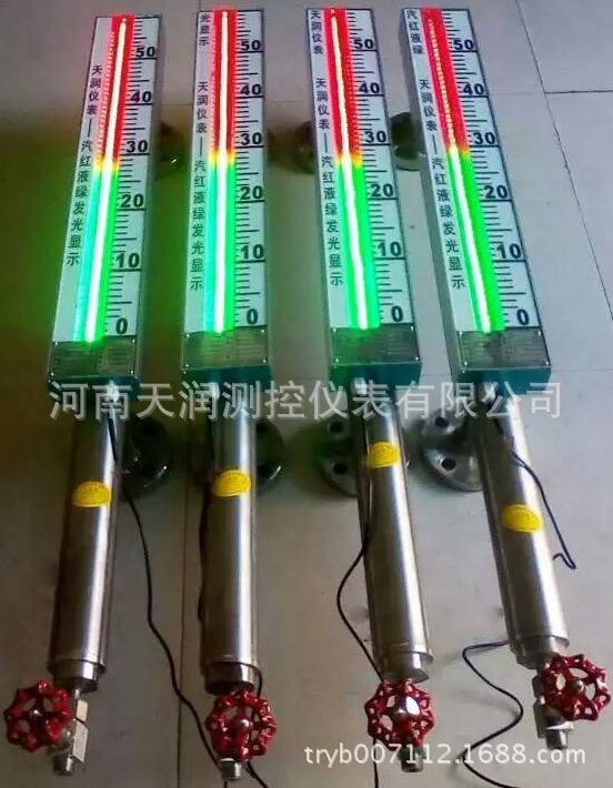 炼钢厂专用智能型磁敏电子双色液位计 光电双色液位计示例图1