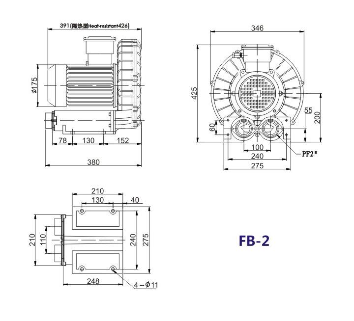 哈尔滨油气输送防爆高压风机 FB-25油气输送防爆高压风机 厂家直销防爆风机示例图14