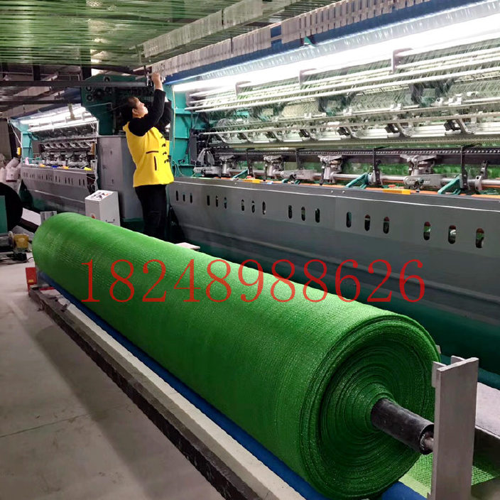 廠家直銷6針黑色遮陽網 農用大棚汽車遮陰網防曬網 藍綠色遮陽網