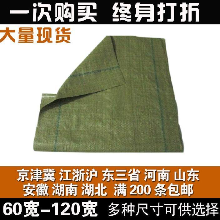 批发灰绿色编织袋子 蛇皮快递袋网店打包袋6090cm 纸箱袋子沙袋