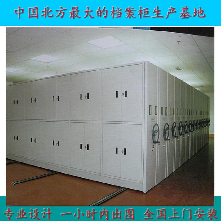 密集柜密集架智能密集柜电动密集柜底图柜档案密集柜手摇式密集柜
