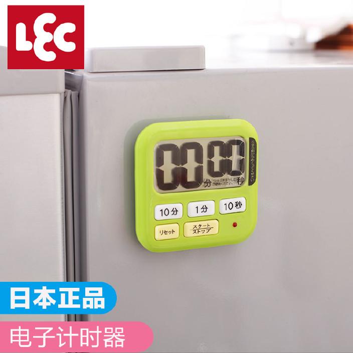 日本麗固LEC 廚房定時器美容電子鬧鐘磁鐵吸附烹飪烘焙計時器圖片