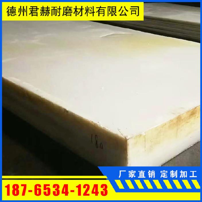 厂家直销MC浇铸白尼龙板 耐磨自润滑尼龙板 含油尼龙板示例图9