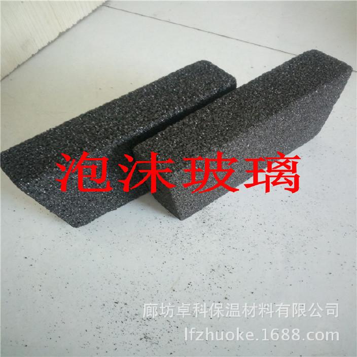 【南京市全息防腐型烟囱玻璃砖供应商泡沫泡成都3d外墙投影网咖六合无绝对片