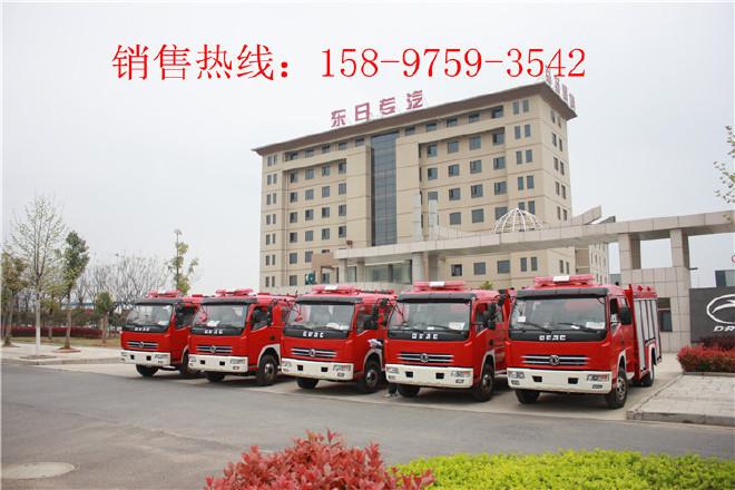 辉县举高喷射举高喷射消防车,抢险救援消防车图片