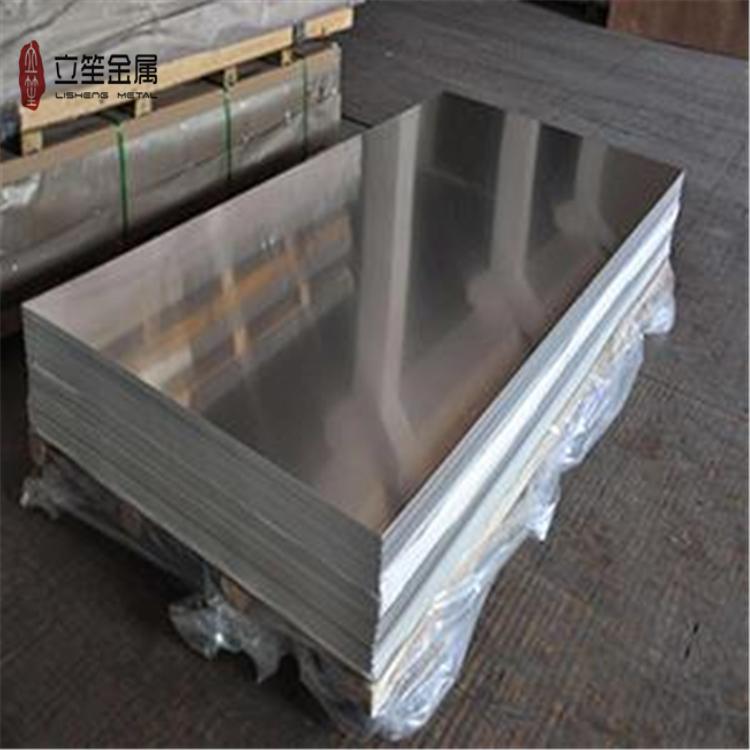 阳极氧化拉丝铝板 5052精密加工铝板 西南铝板批发示例图2