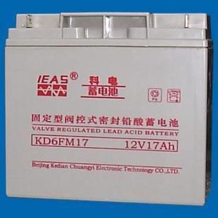 科电蓄电池KD6FM150 铅酸蓄电池12V150AH直流屏蓄电池 UPS蓄电池 EPS蓄电池 消防蓄电池示例图2