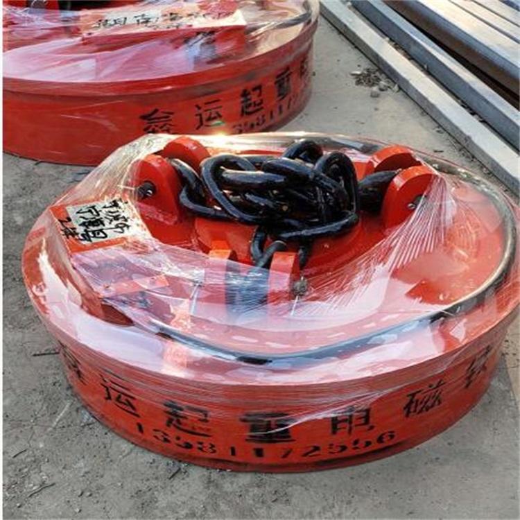 厂家直销起重电磁吸盘 1.2米强磁起重电磁铁吸盘鑫运起重电磁吸盘示例图16