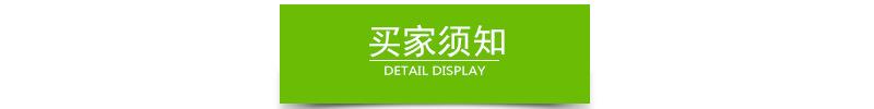 植草袋厂家 滨丰护坡专用植生袋 广东草种植生袋 绿色护坡袋 环保绿化植生袋示例图17