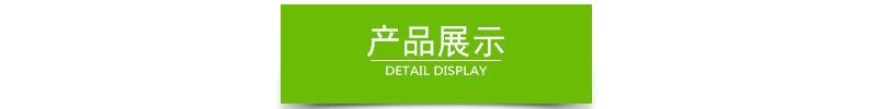 植草袋厂家 滨丰护坡专用植生袋 广东草种植生袋 绿色护坡袋 环保绿化植生袋示例图4