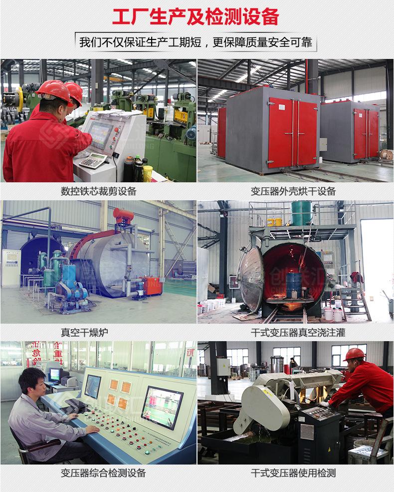 SCB10-250kva/10kv干式变压器 scb10型环氧树脂浇筑 厂家现货直销-创联汇通示例图13