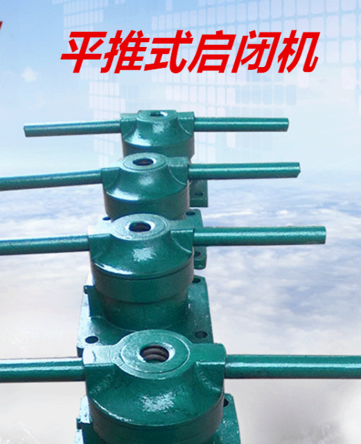 启闭机厂家 螺杆式启闭机厂家 侧摇式螺杆启闭机厂家示例图23