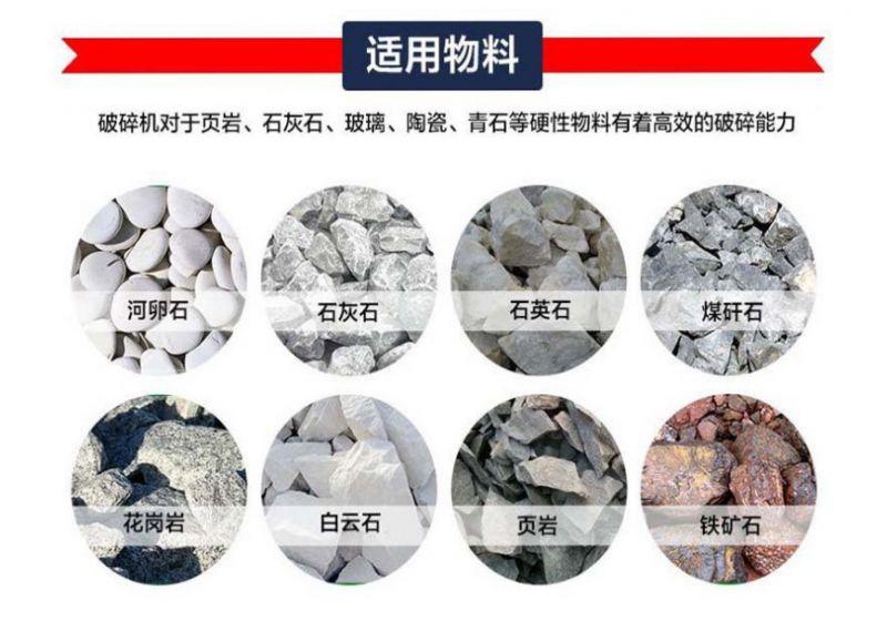 汇丰热销新型液压开箱制砂细碎机开箱式制砂机应用普遍深受客户喜爱示例图2