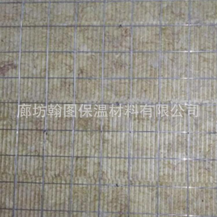 插丝岩棉板6.jpg