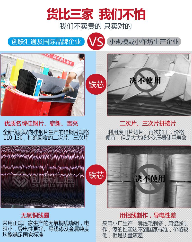 SCB10-250kva/10kv干式变压器 scb10型环氧树脂浇筑 厂家现货直销-创联汇通示例图6