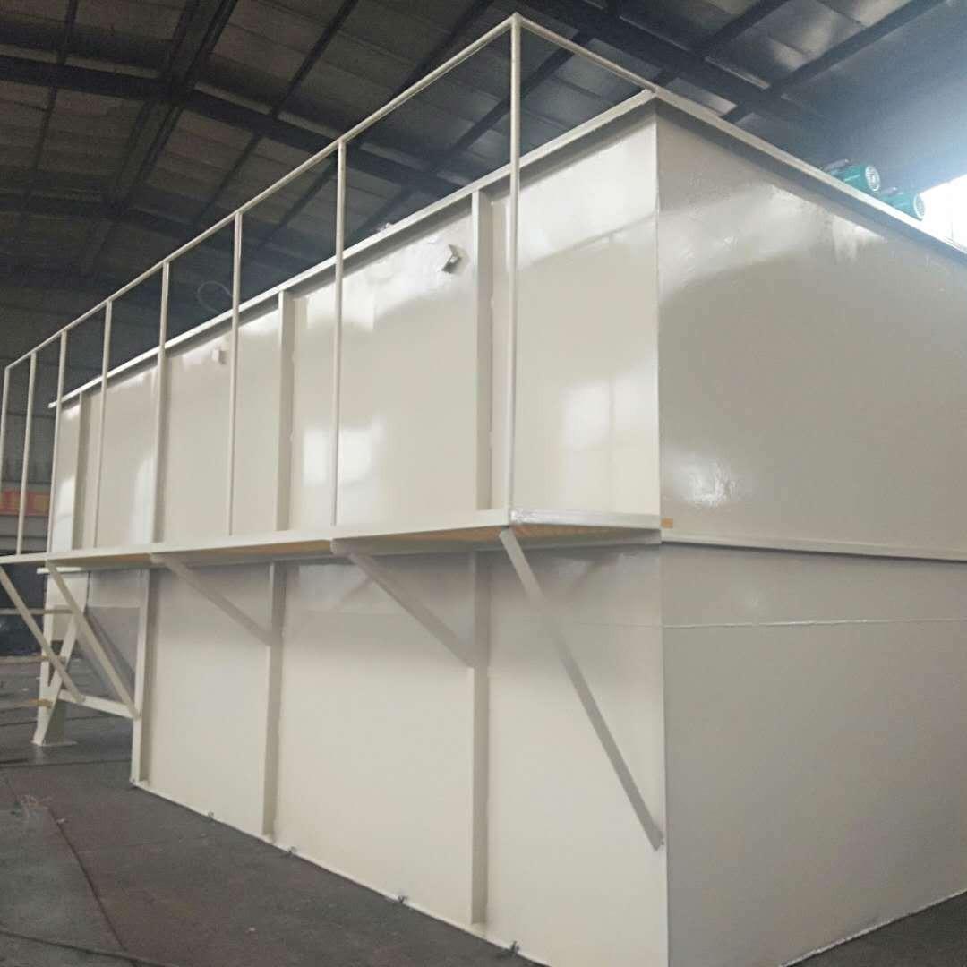 蓝宇环保WSZ-1一体化斜板沉淀池玻璃厂五金加工污水处理设备