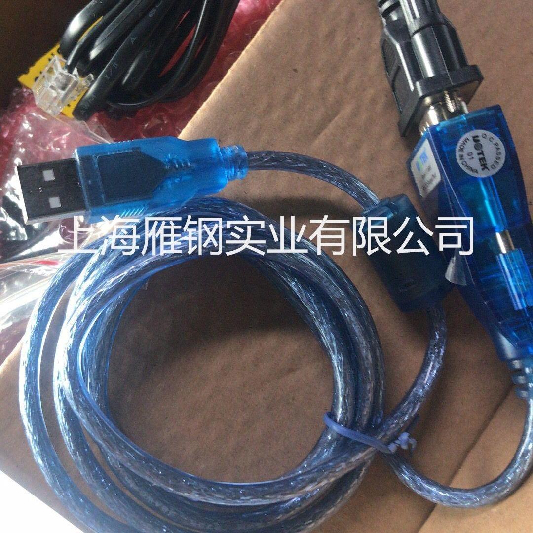 USB转换线缆  通讯线 延长线 编码器线  上海鸣志线缆供应!  2117-100