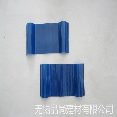 长期供应玻璃钢透明瓦 防腐蚀阻燃玻璃钢瓦 900型frp采光板