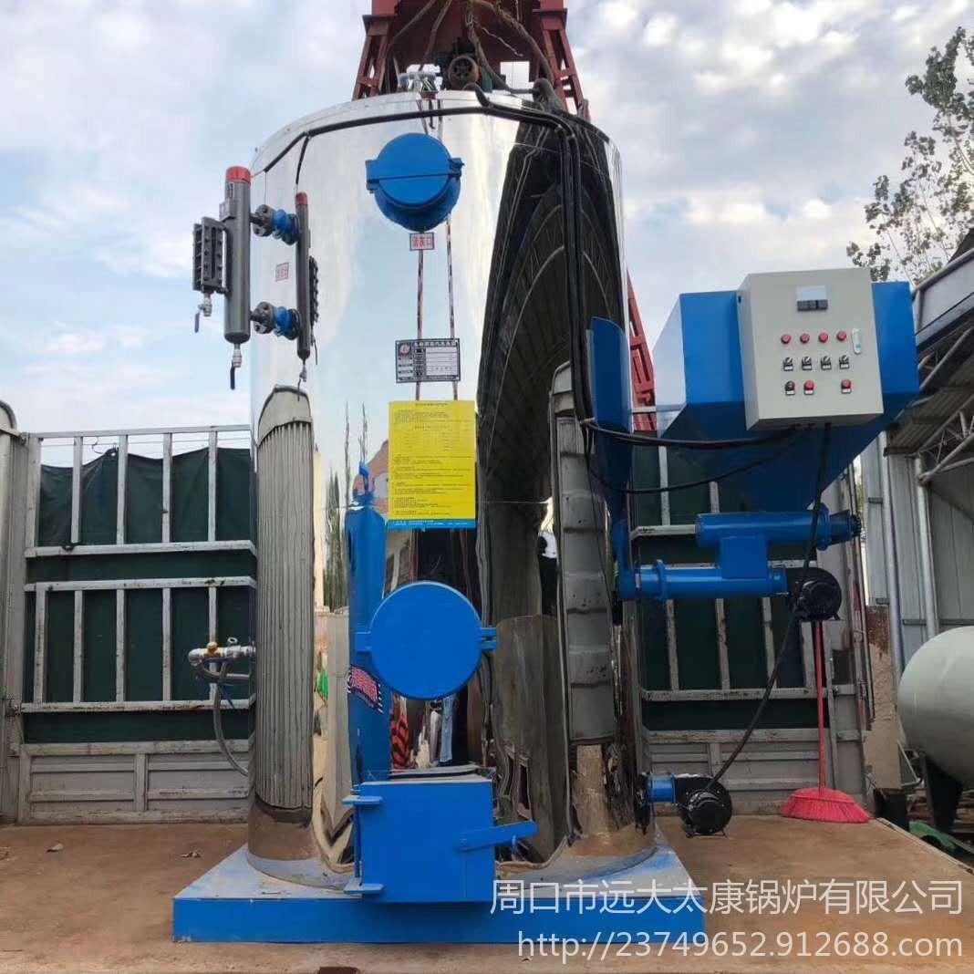 供應優質 蒸汽發生器廠家 河南0.5噸生物質蒸汽發生器價格