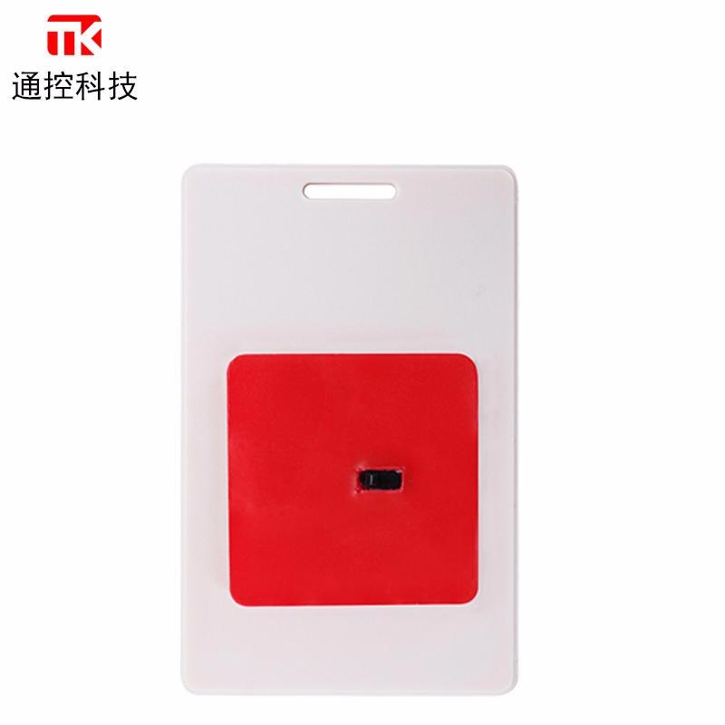 2.4G有源電子標簽   RFID卡 人員卡 彩印卡 優質射頻卡批發