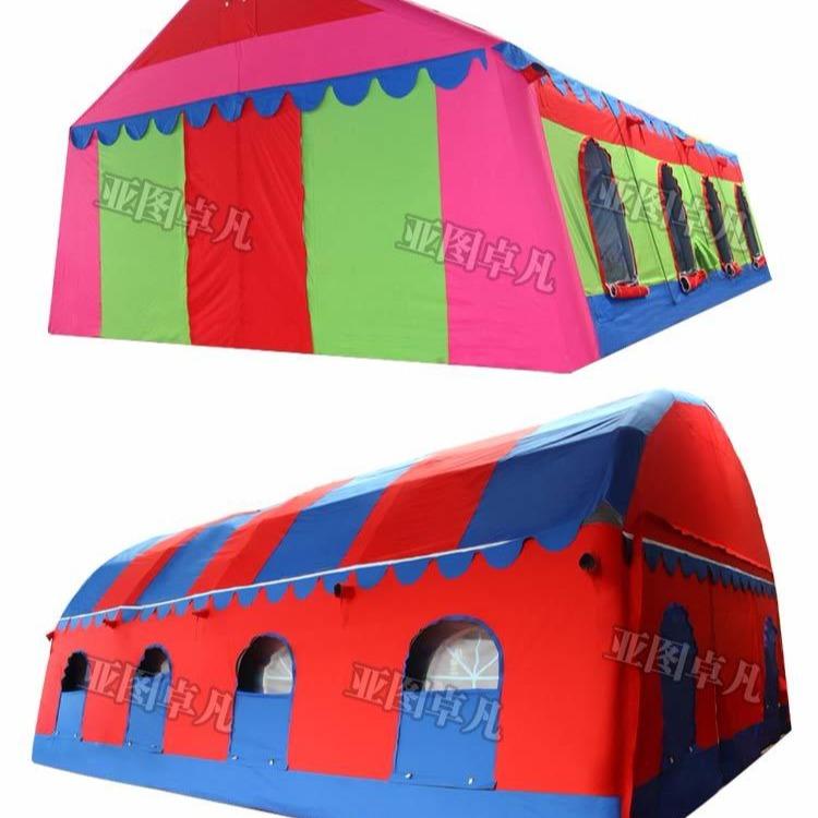 戶外大型流動餐廳帳篷 紅白喜事帳篷 婚宴充氣帳篷 廠家直銷