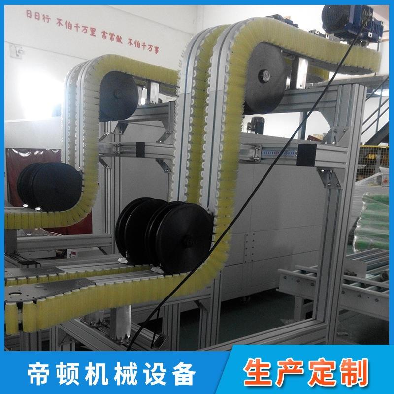 非标定制铝合金链板夹瓶提升输送机 美观大方 经济实用 易于维护