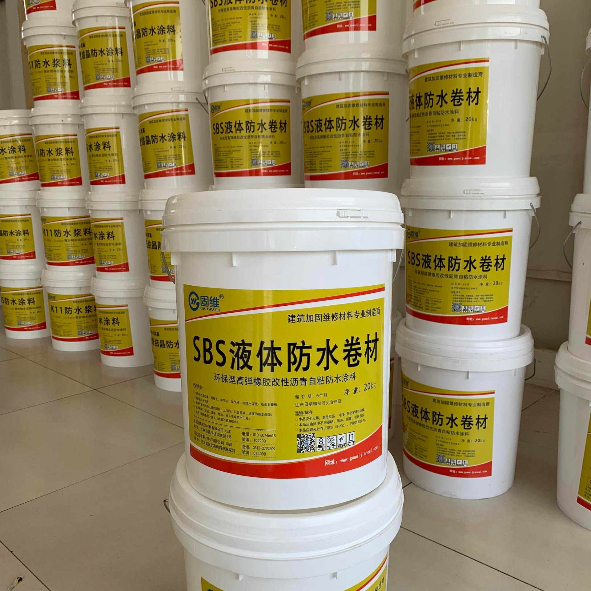 sbs液体防水卷材产品特点与用途