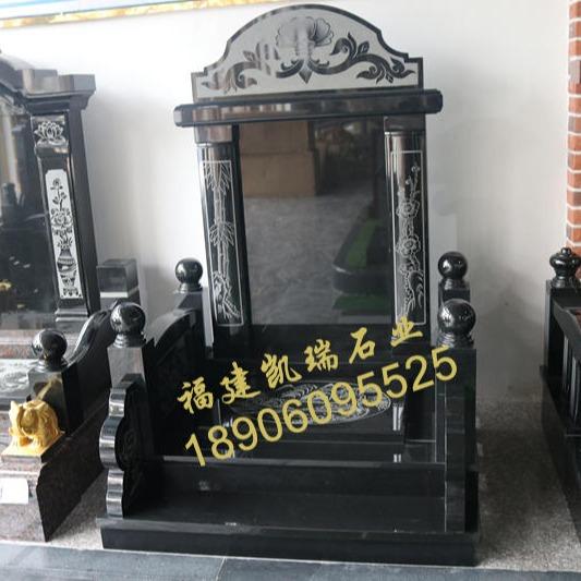 辽宁厂家直销可定制 传统墓碑 艺术碑 公墓墓碑 陵园墓碑