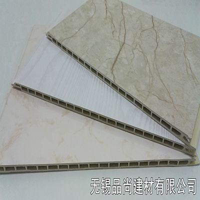 批发定制竹木纤维集成墙板 室内快装护墙板 品尚集成墙面厂家