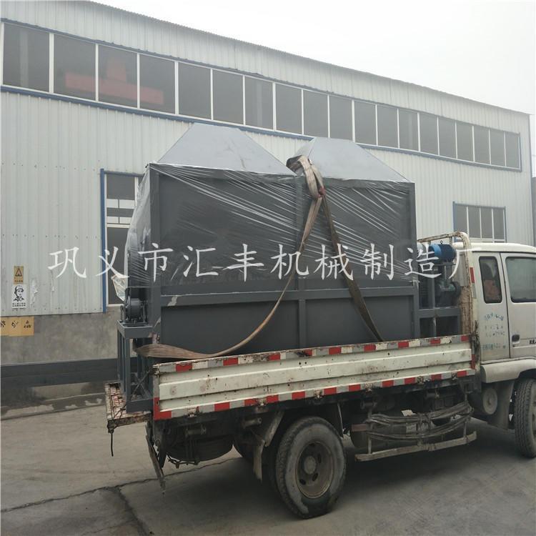 冷灰机价格 汇丰1200型供应多种规格的冷灰机铝灰冷灰机设备