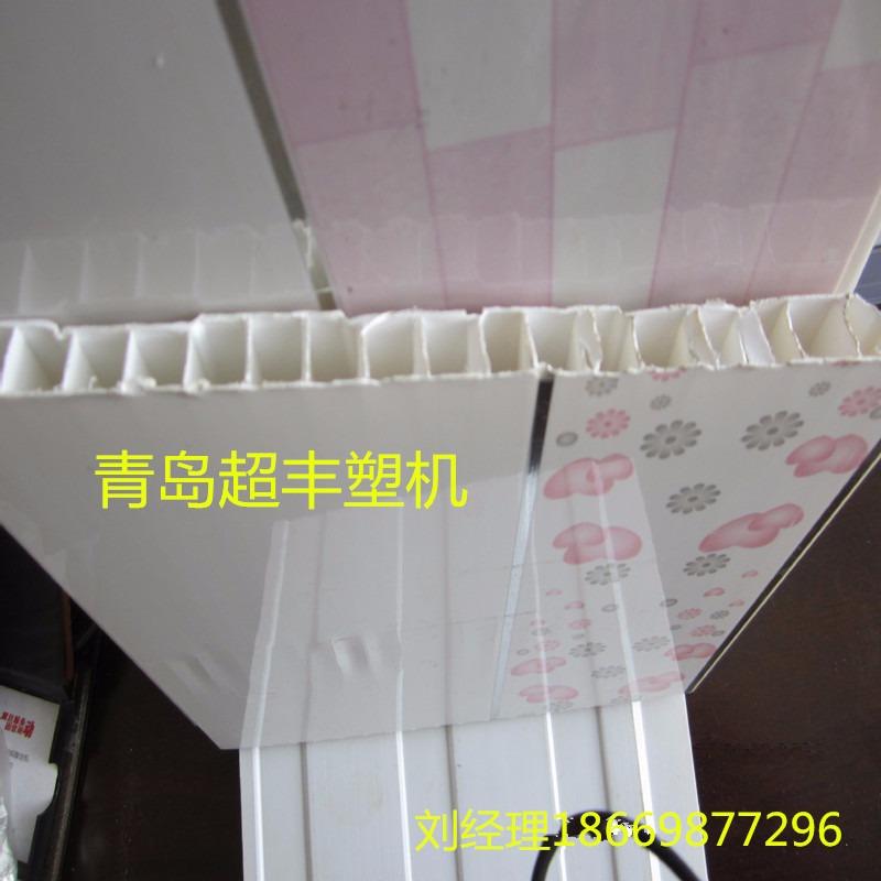 厂家直销塑料扣板设备、pvc异型材生产线、pvc竹木纤维集成墙板设备