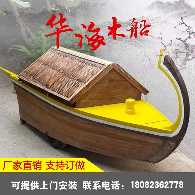 華海木船 小木船 烏篷船 裝飾木船 漁船 仿古木船 木船擺件 木船模型