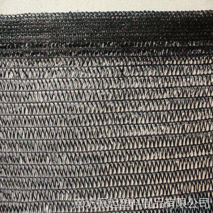 振起厂家批发蔬菜大棚用遮阳网 水产养殖专用遮阳网 抗老化黑色遮阳网 现货价格