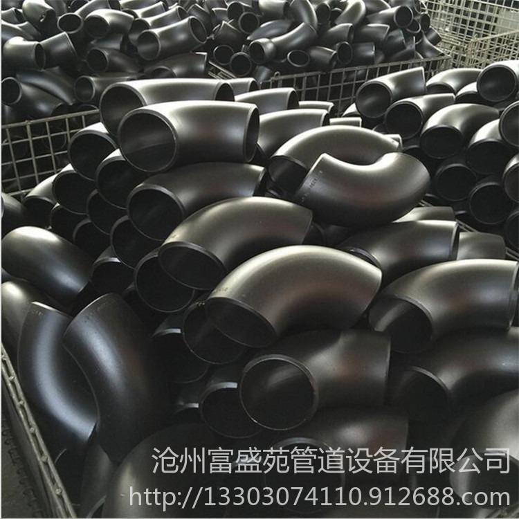 厂家直销 碳钢无缝 冲攻�粞雇渫肺薹斐逖雇渫�90度45度180度碳钢但都凌��弯头