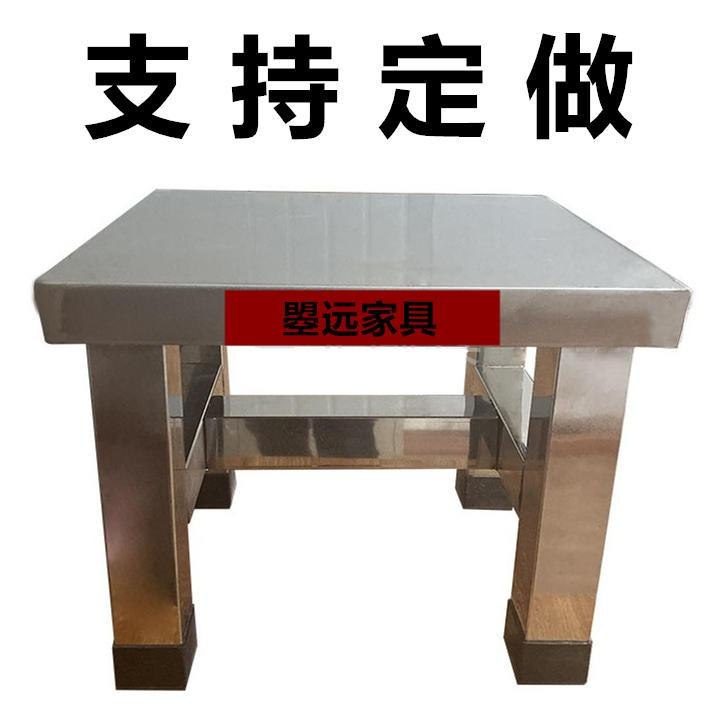 曌远新款304加厚耐用不锈钢板凳小方凳户外钓鱼凳子家用浴室冲凉凳子
