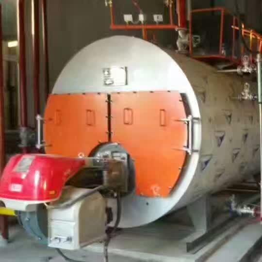 贵州燃气锅炉厂家 批发销售 环保 WNS卧式工业蒸汽锅炉价格