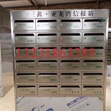 河北文件柜批发厂家-文件柜定制-密集柜厂家直销安装维修