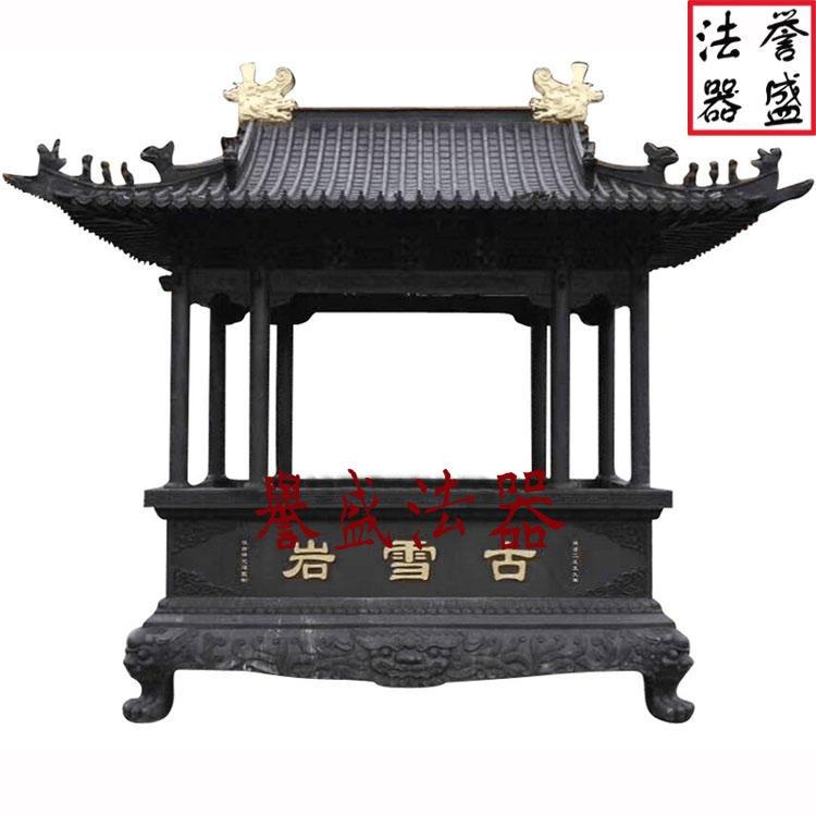 供應 仿古長方形香爐 露天寺廟大香爐蒼南譽盛法器