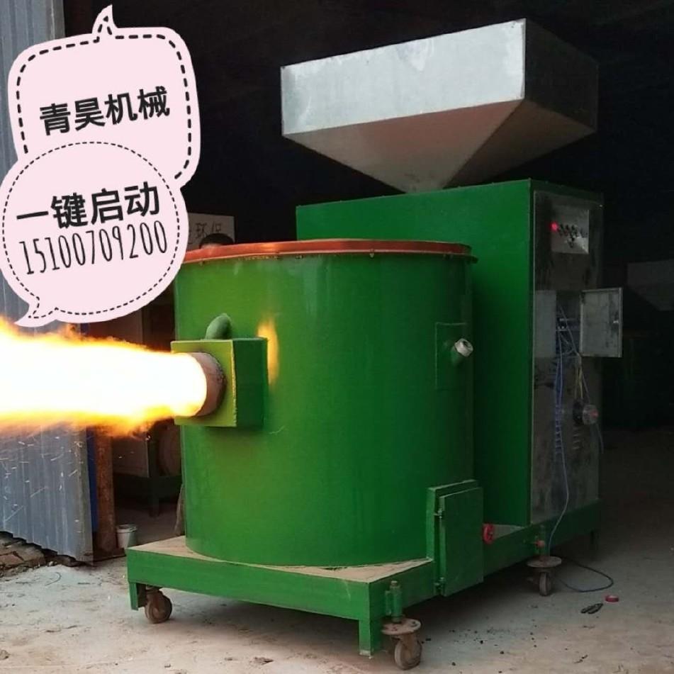 生物质燃烧机 颗粒燃烧机 燃烧器直销厂家