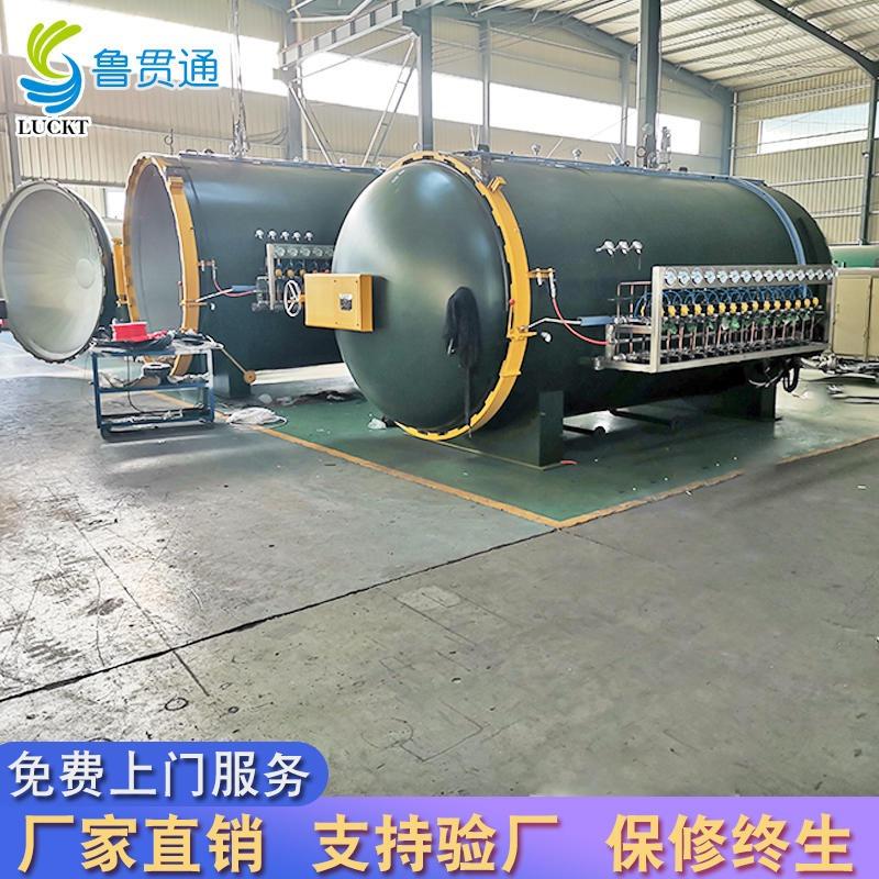 汽车配件热压罐 鲁贯通 2350引擎盖热压罐 高性价比热压罐生产厂家
