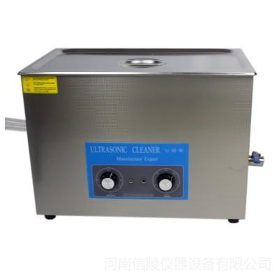 30升超声波清洗机 KQ-600D定时加热超声波清洗机 台式实验室超声清洗机 现货价格示例图2