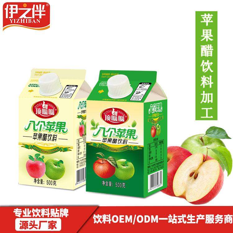 广东OEM加气苹果醋饮料代加工生产厂家伊之伴示例图1