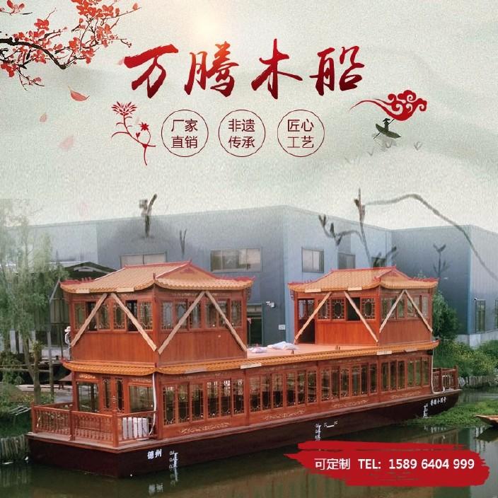 江苏木船厂 定制18米双层餐饮船 观光木船 旅游木船 景观道具船 仿古木船