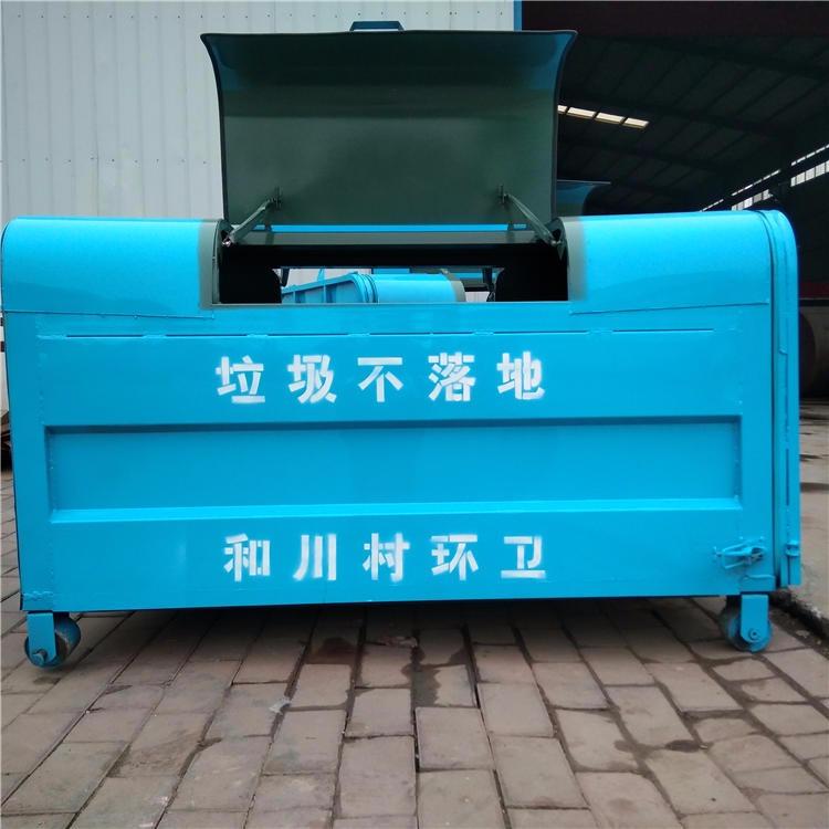 垃圾箱廠家 3立方--5立方大型公共垃圾箱廠家  祥瑞定做直銷 現貨銷售