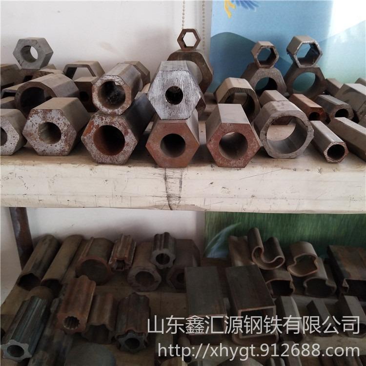 汽車用機加工六角鋼管 三角鋼管 公差尺寸保證 各種形狀異型鋼管根據客戶圖紙樣品生產定做生產廠家
