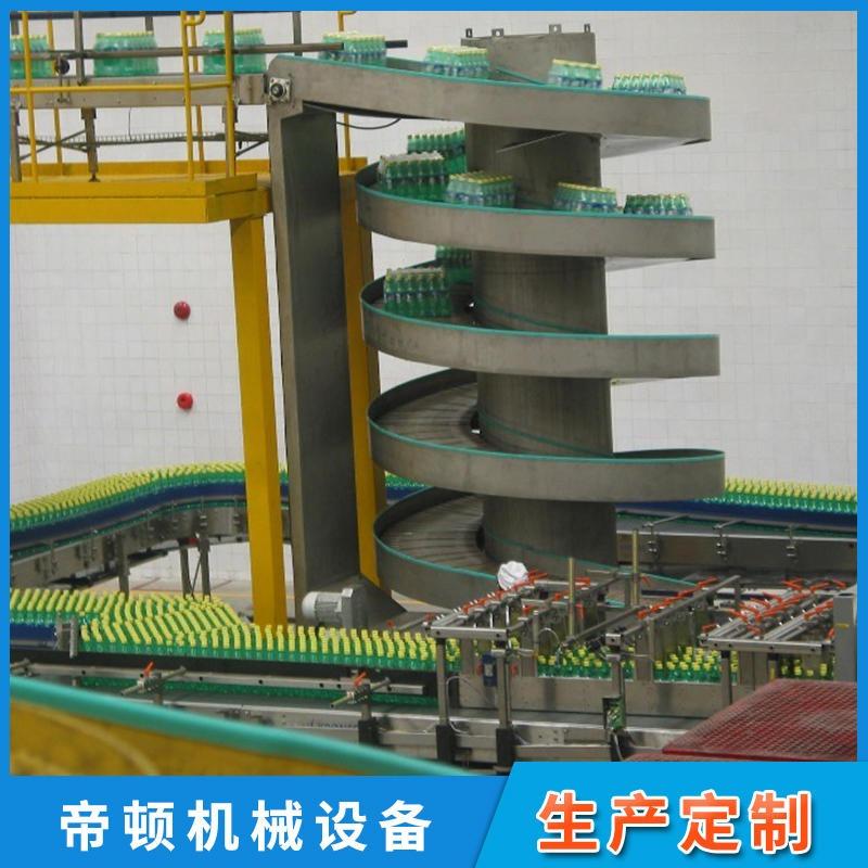 专供樟树不锈钢链板螺旋升降输送机 链板螺旋提升输送机 加工定制