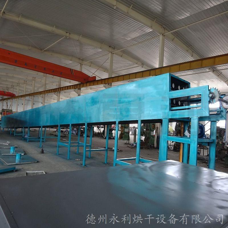 永利烘干供應化工顆粒烘干設備 氫氧化鋁烘干機流水線式無需人工科烘干多種化工物料