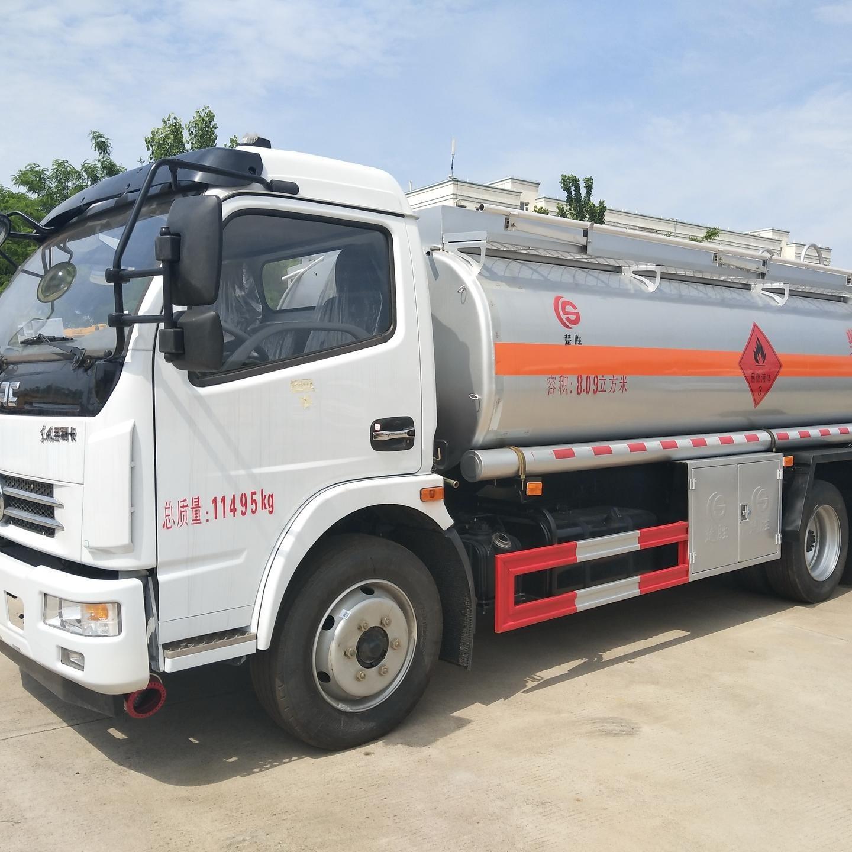 東風8噸油罐車現車降價促銷,油罐車包上戶,全新國五油罐車廠家直銷