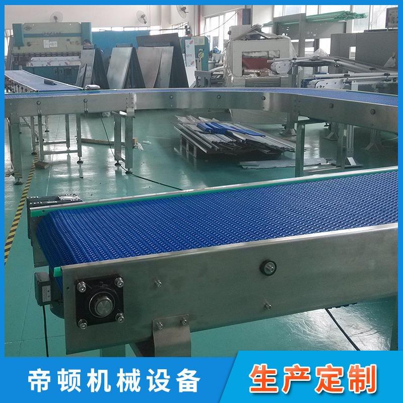 [专业生产设计]碳钢网带输送机 不锈钢网带输送机 品质保证