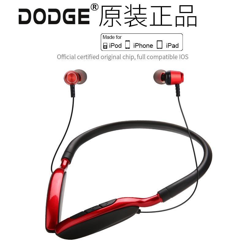 DODGE 颈挂式磁吸运动无线苹果耳机 vivo oppo 华为 小米通用重低音立体双耳蓝牙插卡耳麦耳机厂家一件代发